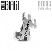 Carlo Biagi Bead Italien 925 Silber European Beads BBS083